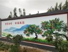 临沂罗庄墙体喷绘,标语大字,墙体广告公司
