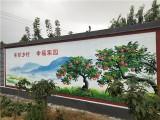 无锡滨湖刷墙广告,墙体广告,标语大字, 文化墙粉刷,户外广告