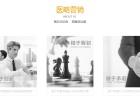 上海医院营销策划,医院营销策划专业的公司