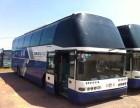(开封到宁波客车直达15837871886 客车直达客车直达