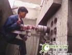 南京专业机械钻孔 水龙头安装维修
