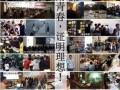 17北京北林闻序秋冬(国庆)风景园林考研提升冲刺押题班