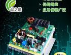 天津电磁加热板生产哪家企业技术先进期待您来电咨询