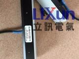 DLGS-2050W-12 DLGS-2050W-24大京