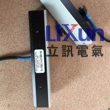 DLS-608-50W-12-M,DGS-08W-12价格