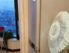 容声冰箱bcd210