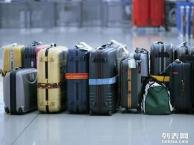 成都圆通快递行李包裹托运快递收件电话
