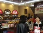 清远中国酒类批发网招商加盟