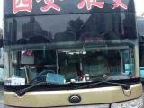 西安到津市汽车提前预定,直接上车买票18829299355
