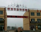 承接全国货物运输滑县君发运输有限公司