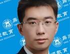 全国考研名师张浚铂6月25日考研英语 上课通知