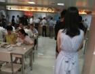 济宁德龙餐饮管理有限公司