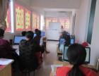 泉州城东 洛江 惠安电脑打字 办公软件培训到财弘