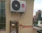 空气能热水器商用家用不锈钢水箱智能速热发廊500升