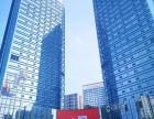 重庆5A甲级石桥铺写字楼出租办公室出租面积114平方米