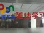 吉林大学远程专本2017年延边春季招生