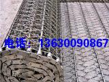 304不锈钢输送带耐高温金属链条网带乙字