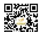 华侨电玩合作 投资金额 1-5万元
