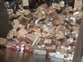 苏州残次化妆品销毁费用多少钱,苏州劣质化妆品哪里销毁