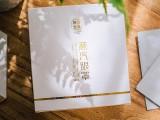 深圳陳艾世家生物科技有限公司艾灸貼蒸汽眼罩足貼