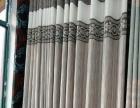 窗帘店旺铺转让,100平米,豪德市场南区
