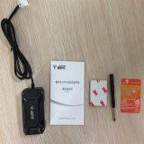 电动车防盗器T1S是智护伞防盗器中的高端产品
