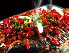 上海村夫烤鱼怎么样上海村夫烤鱼加盟费用咨询