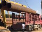 中缅物流 国内到 仰光物流专线 中缅缅甸仰光物流陆运专线服务