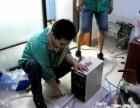 惠通地暖清洗服务公司 专注于地暖服务