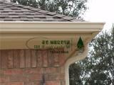 别墅屋檐成品檐沟 pvc雨水管 铝合金天沟 蒂美DMI