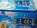 藏王肺宝价格贵不贵,一盒需要多少钱