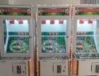 全新厂家直销娃娃机水果机抓烟机游戏机