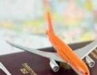 泰国旅游签证申请 泰国签证申请所需资料 东莞联安签证申请公司
