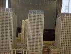 建华城市广场 中山路 双地铁 产权商铺3万抵6万