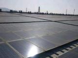 江西新农村发电太阳能光伏板