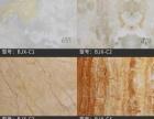 集成墙板 竹木纤维板 家装定制环保快装防潮阻燃