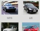 沧州最好的汽车租赁,小型车商务车婚车租赁到好运来