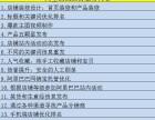 潍坊阿里巴巴诚信通托管代运营的公司