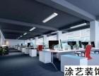 广州写字楼维修翻新装修