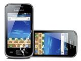 供应批发带包装三星S5660防刮屏幕保护膜 高透清磨砂钻石手机贴