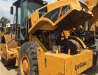 二手柳工22吨单钢轮振动压路机