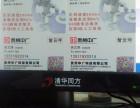 贵州智云呼代理商机器人电话,人工智能,真人语音系统智云呼