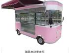潍坊哪里有供应青州电动美食车 多功能早餐车厂家