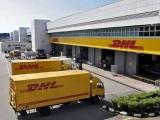 杭州國際快遞國際物流DHL UPS EMS fedex