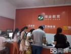 2017年漯河成考报名