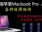 济南苹果6手机屏碎 屏裂 换屏哪里比较专业 便宜