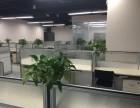 星级管理大厦精装修一应俱全,海淀区100-2000平专业选址