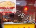 要卤菜好吃用什么调料,邵阳哪有买卤菜凉拌菜调味料