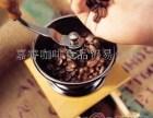嘉睿咖啡食品招商加盟