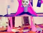 保定瑜伽教练培训全能瑜伽导师培训招募学员招生特价中